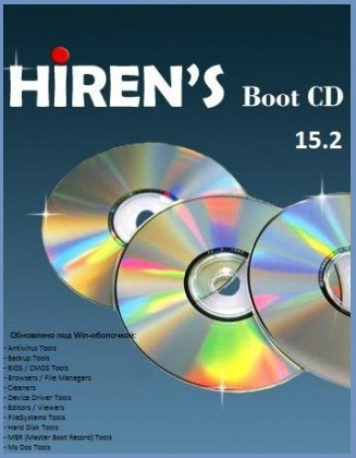Hirens bootcd v15.2 indir, Hirens bootcd indir, Hirens bootcd 15.2 download, Hirens bootcd 15.2 full, Hirens bootcd 15.2 usb