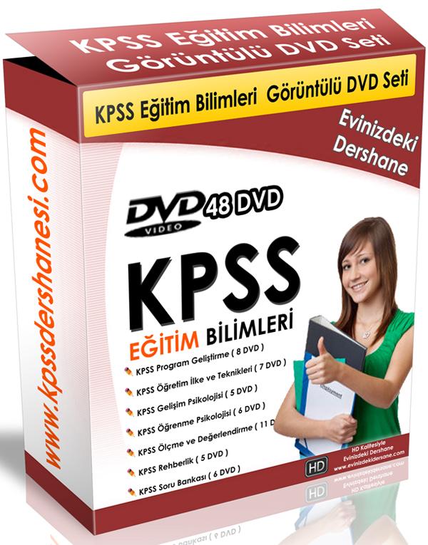 kpss-egitim-bilimleri-goruntulu-dvd-seti-indir