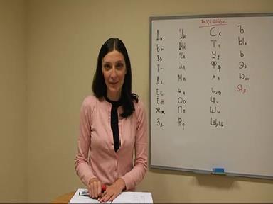 rusça eğitim seti, rusça eğitim seti indir, rusça eğitim seti full indir, rusça eğitim seti 2014