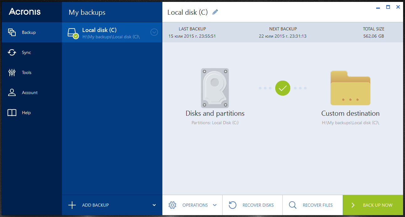 acronis-true-image-2015-v18-0-build-6613-full-indir-01