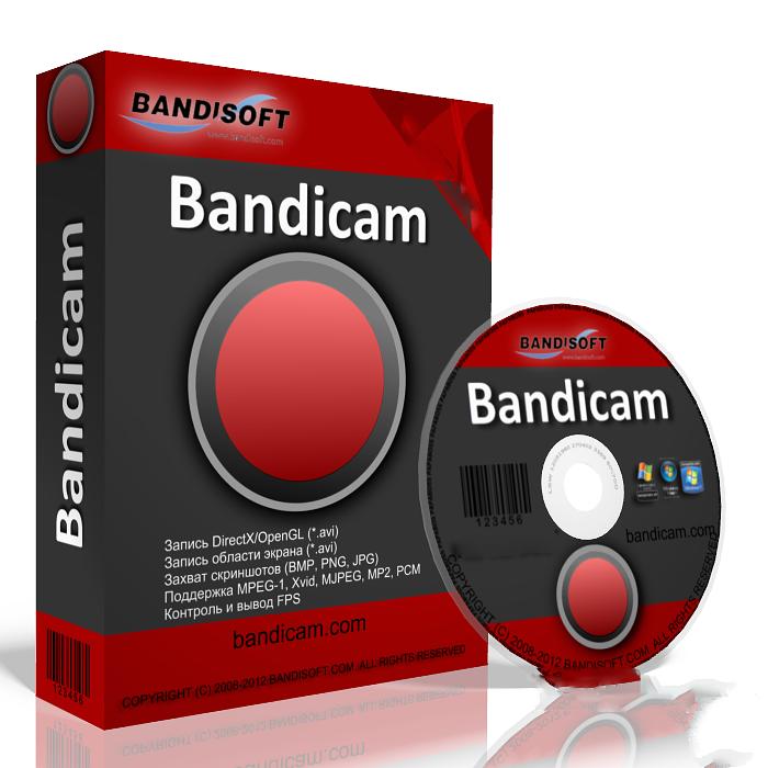 bandicam 2.2.3.805 crack,bandicam 2.2.3.805,Bandicam 2.2.3.805 türkçe, Bandicam 2.2.3.805 türkçe indir, Bandicam 2.2.3.805 indir,bandicam full,bandicam full indir,bandicam full crack,bandicam full sürüm