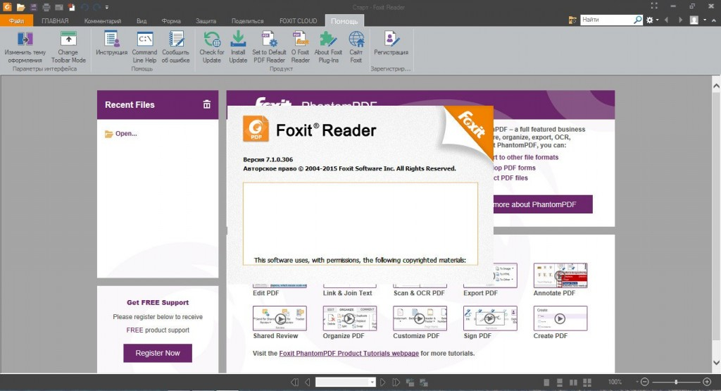 foxit-reader-7-2-2-929-full-indir-01