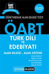 oabt-edebiyat-gorsel-egitim-seti-indir